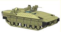 namer tank design