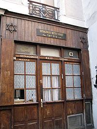 Marais Synagogue Beith Yossef