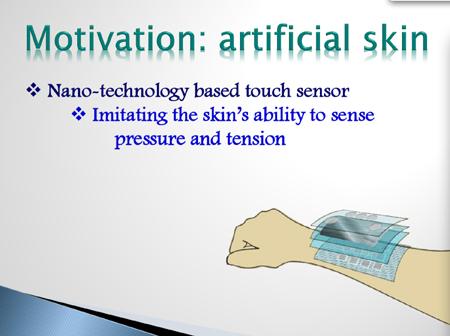 Artificial skin