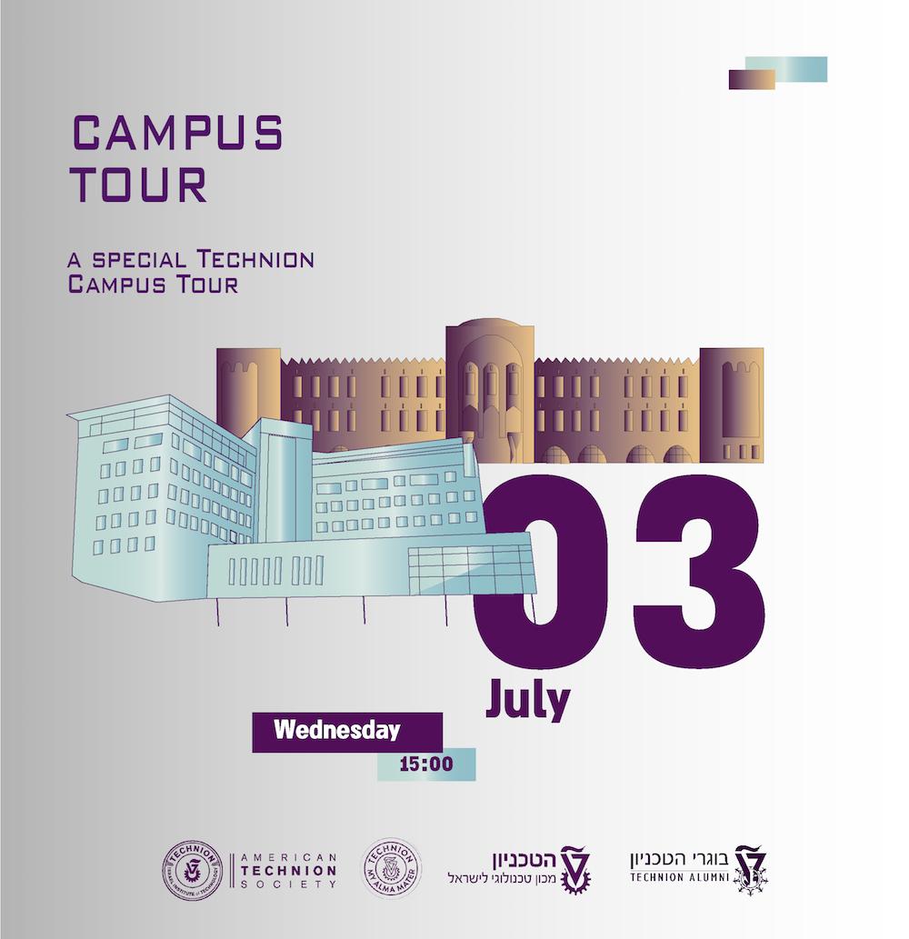 Alumni Haifa Campus Tour
