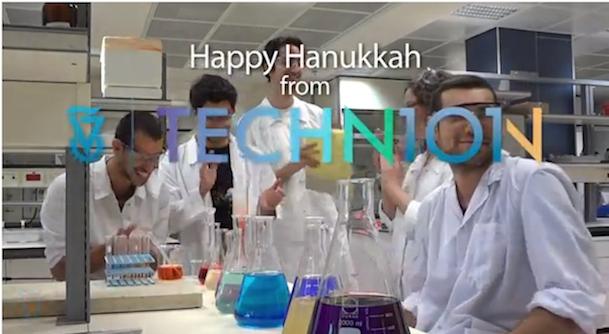 Hanukkah Home.jpg
