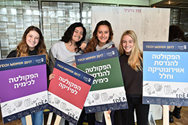 Intl_Women_s_Day_at_Technionx270.jpg