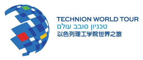TechnionWorldTour - Logo - FINAL.jpg