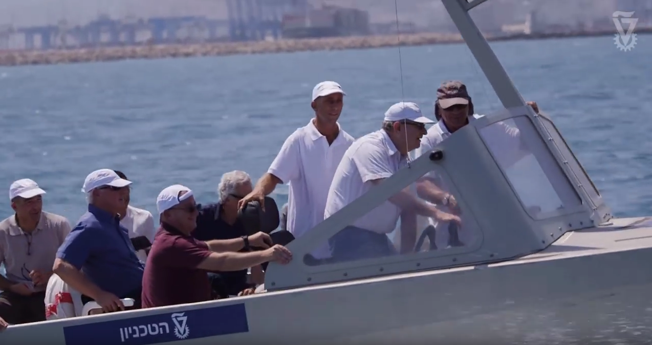 Technion Boat.png