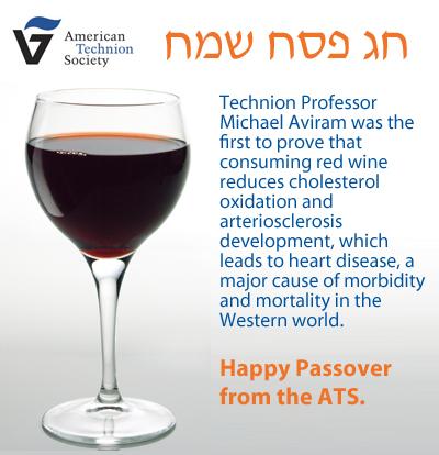 Happy Passover 2010